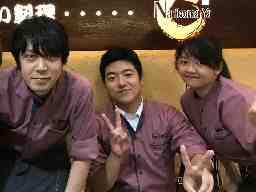 海山鮮 Narikoma-Ya 本町店