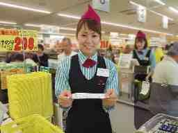 ジャパンミート卸売市場 さいたま北店 株 AMS