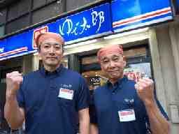 ゆで太郎 5店舗合同