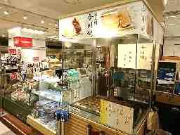 芭蕉庵 1 新宿店 2 聖蹟桜ヶ丘店