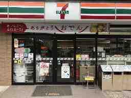 セブンイレブン 川崎幸町一丁目店
