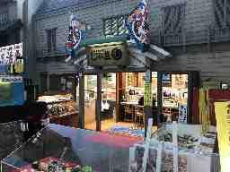魚がし鮨 エスパルスドリームプラザ店