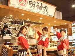明神丸-MyojinMaru 岡山本町店