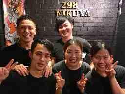 298 ニクヤ 三宮店