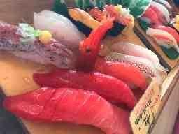 魚がし鮨 掛川店