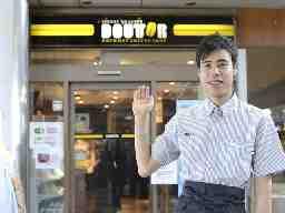 ドトールコーヒーショップ御徒町昭和通り店
