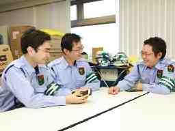 三和警備保障 株式会社<横浜支社>