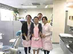 テイ歯科医院