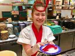 がってん寿司 3店舗合同募集