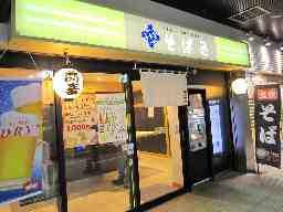 STANDING蕎麦&バル そばる