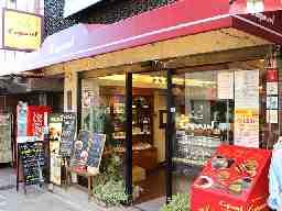 洋菓子とコーヒーの店 コパン