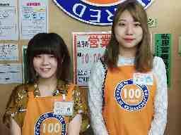 THE 100STORES 代々木八幡店