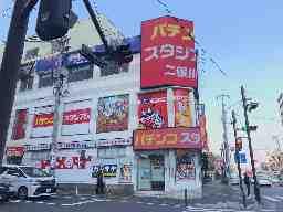 パチンコ スタジアム 二俣川店