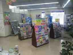 株式会社 日本旅行北海道