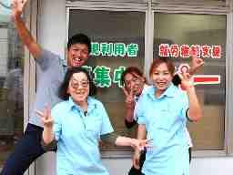 A グループホームひだまりII B 就労支援B型事業所