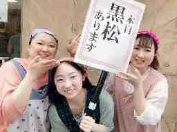 御菓子司 草月 http://sogetsu.co.jp/
