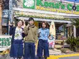 コナズ珈琲 池田店 受付No.1121-10209171