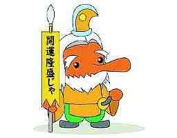 尾張猿田彦神社