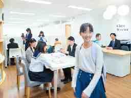 クラスベネッセ 平塚教室