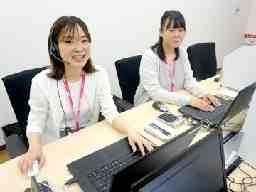 株式会社KDDIエボルバ 西日本支社/IA027481