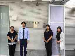 株式会社 京阪互助センター つるみ営業所