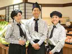 九州屋 海老名店
