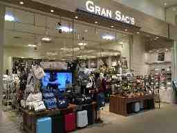 グランサックス富士宮店