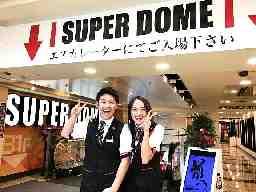 スーパードーム新堀川店
