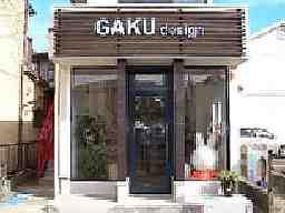 株式会社 GAKUdesign