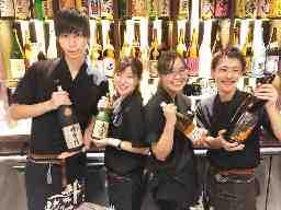 芋蔵 銀座店