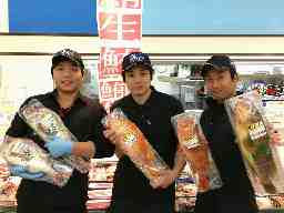 ダイレックス鮮魚コーナー 1 片江店 2 那珂川店
