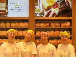 高級食パン専門店 嵜本 札幌店