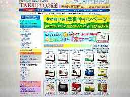 有限会社堂島広告
