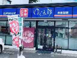 ゆで太郎 A 船橋北口店 B 船橋南口店 C 東鎌ヶ谷店