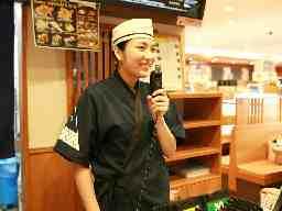 無添くら寿司 小金井店