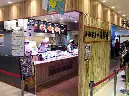 小松水産の海鮮丼