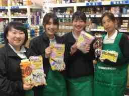 生鮮&業務スーパー石黒 東中野店