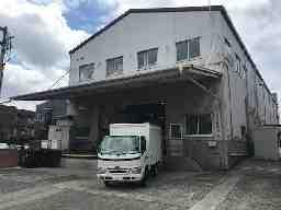 丸石産業株式会社 横浜工場