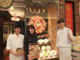 上海湯包小館 イオンモールナゴヤドーム前店