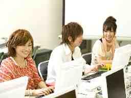 株 サーベイリサーチセンター 静岡事務所