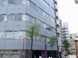赤門ウイレックス株式会社 東京支店