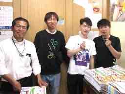 有限会社吉田新聞 YC大師サービスセンター