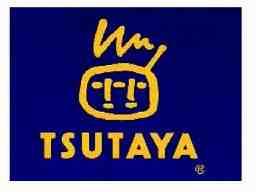 TSUTAYA兵庫町店