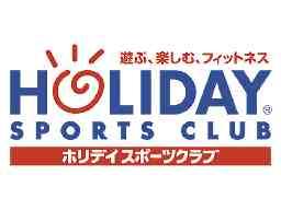 ホリデイスポーツクラブ富士