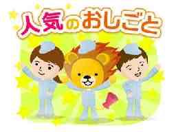 株式会社トーコー兵庫支店 広告no.06