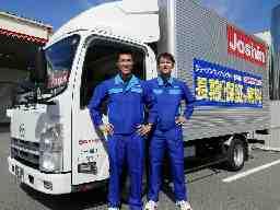 ジョーシンサービス株式会社 南大阪SC