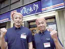ゆで太郎 A 小田原飯泉店 B 大井松田店
