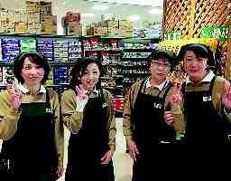 JR生鮮市場恵庭店 青果部