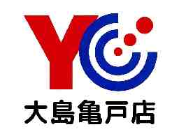 YC読売センター 大島亀戸