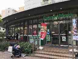 ファミリーマート渋谷ガーデンフロント/六本木三丁目